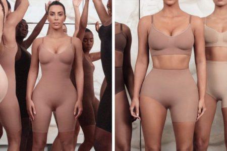 Kim Kardashian KIMONO shape wear line